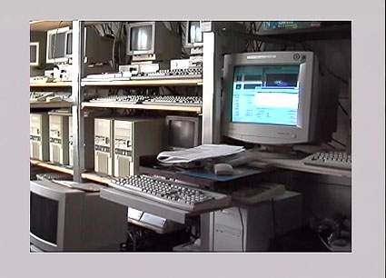 Mailbox 1996